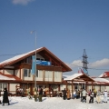 Construction of Novo-Peredelkino alpine skisports complex of the Russian alpine ski school «Moskomsport capital»